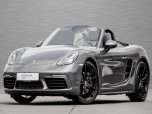 Best of 718 Boxster (982) 2.0